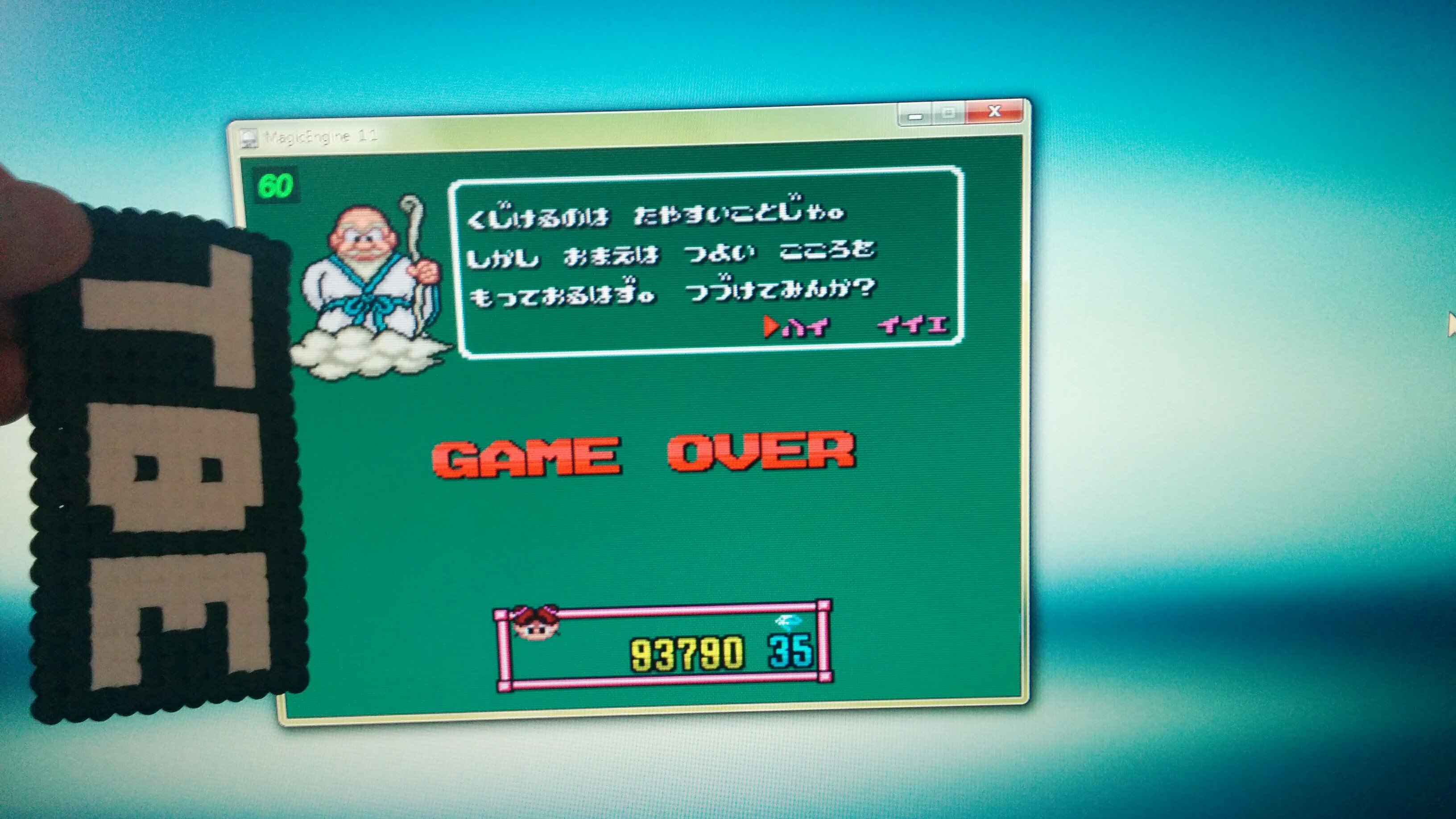 Sixx: Be Ball (TurboGrafx-16/PC Engine Emulated) 93,790 points on 2014-09-26 15:06:27