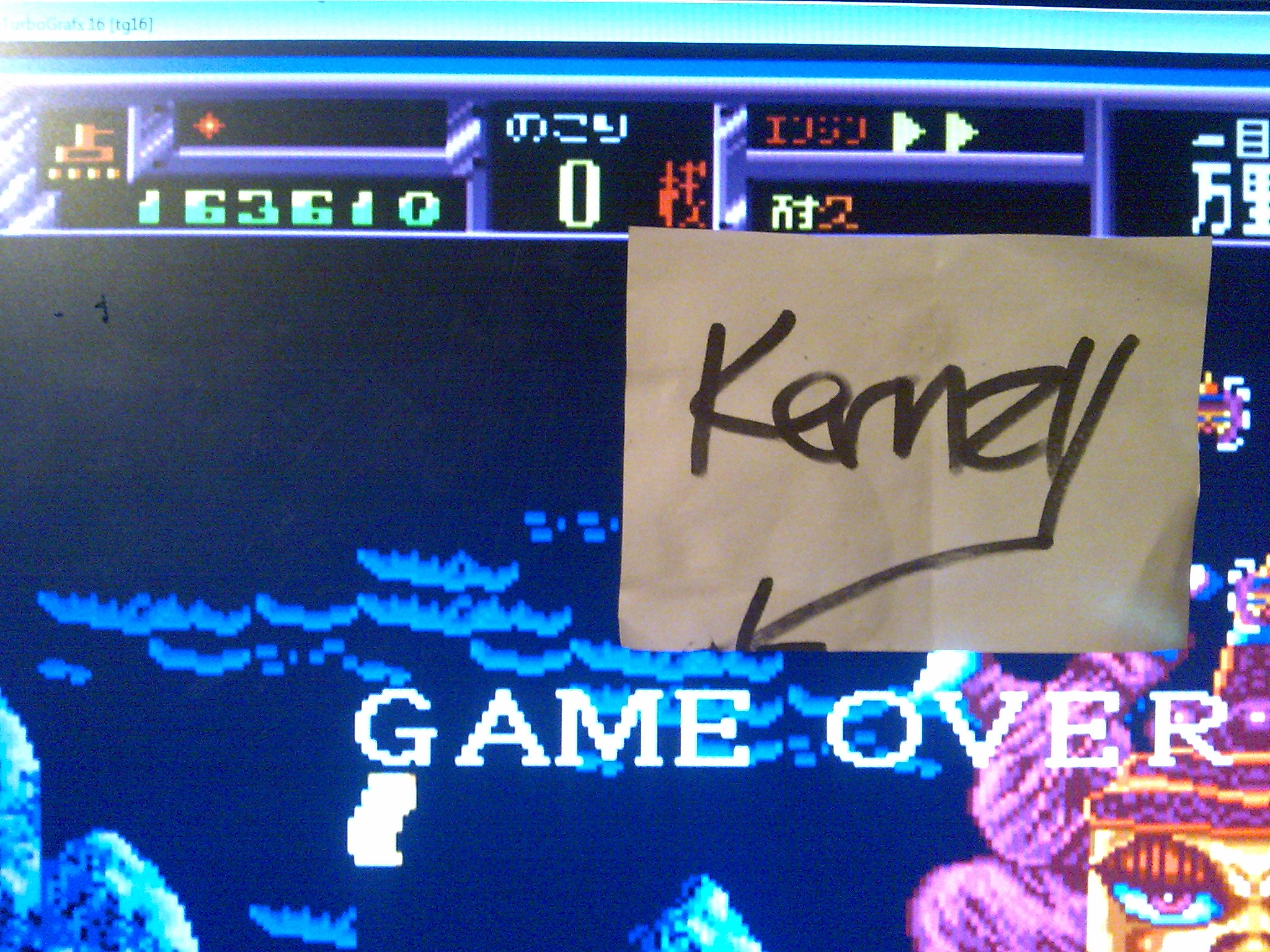 kernzy: Bouken Danshaku Don Sun-Heart Hen (TurboGrafx-16/PC Engine Emulated) 163,610 points on 2014-10-09 14:04:26