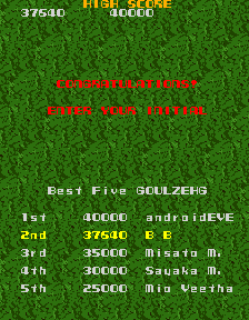 BarryBloso: Super Xevious (Arcade Emulated / M.A.M.E.) 37,640 points on 2014-10-10 04:50:33