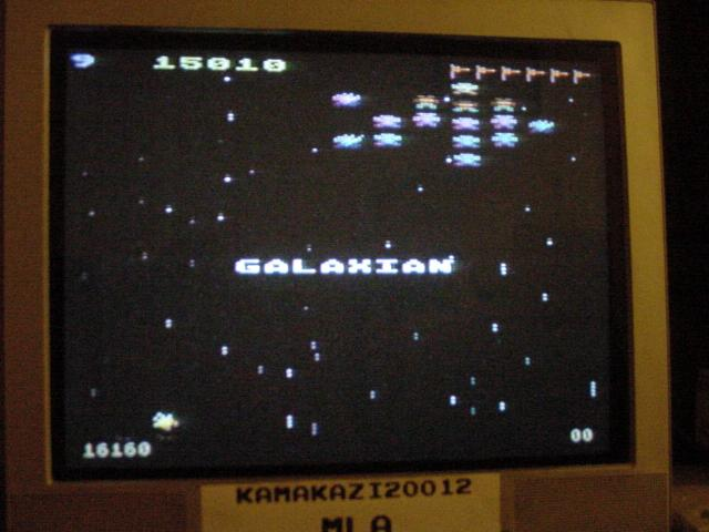 Galaxian: Skill Level 9 15,010 points