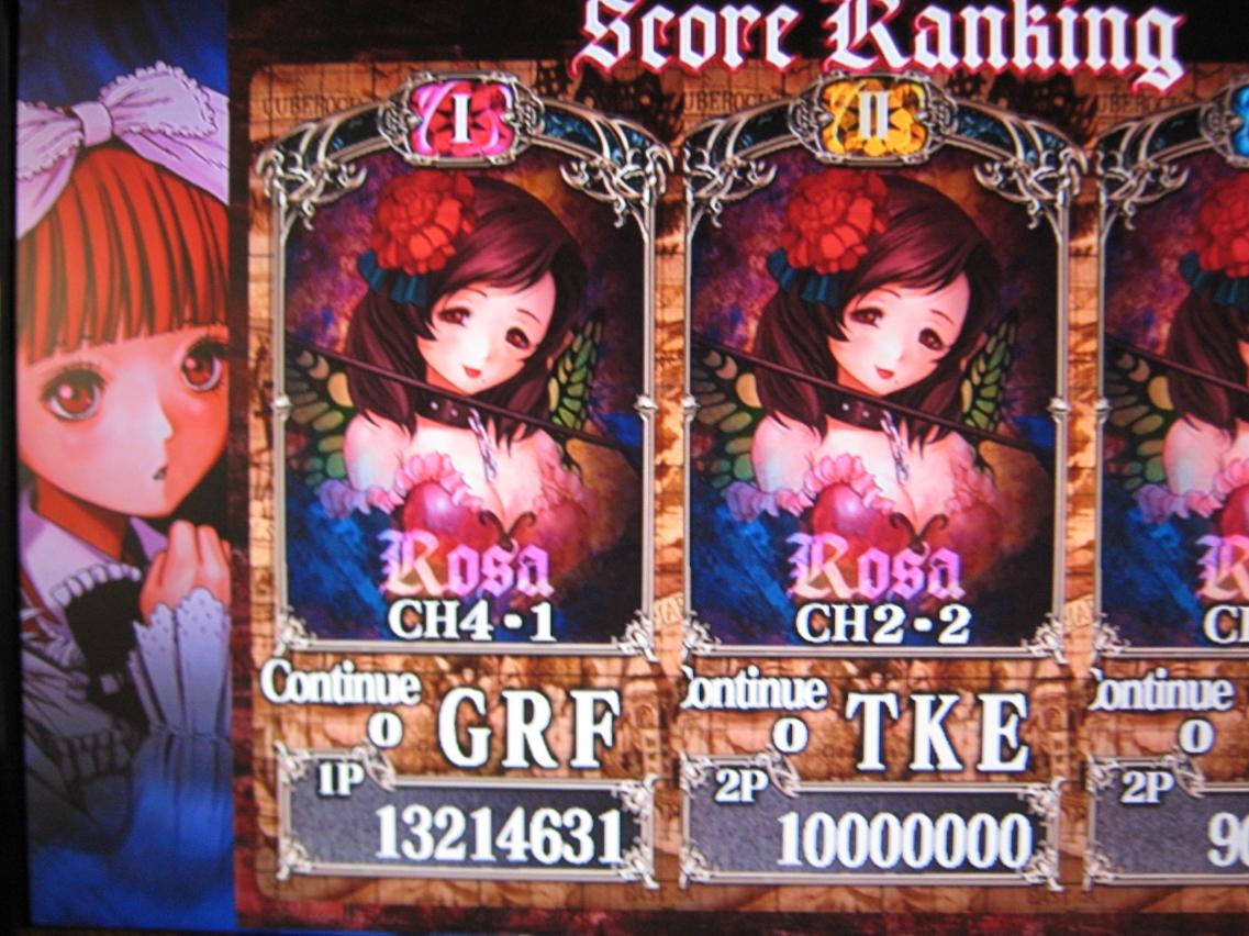 Akito01: Deathsmiles: Xbox 360 Mode (Xbox 360) 13,214,631 points on 2014-10-26 15:30:49