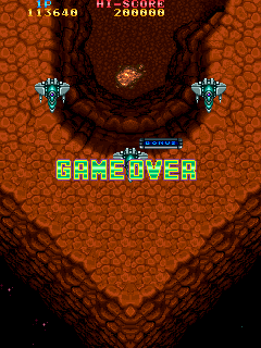 BarryBloso: Vimana (Arcade Emulated / M.A.M.E.) 113,640 points on 2014-11-07 08:44:08