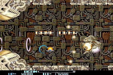 BarryBloso: R-Type II [rtype2] (Arcade Emulated / M.A.M.E.) 40,300 points on 2014-11-08 04:16:29