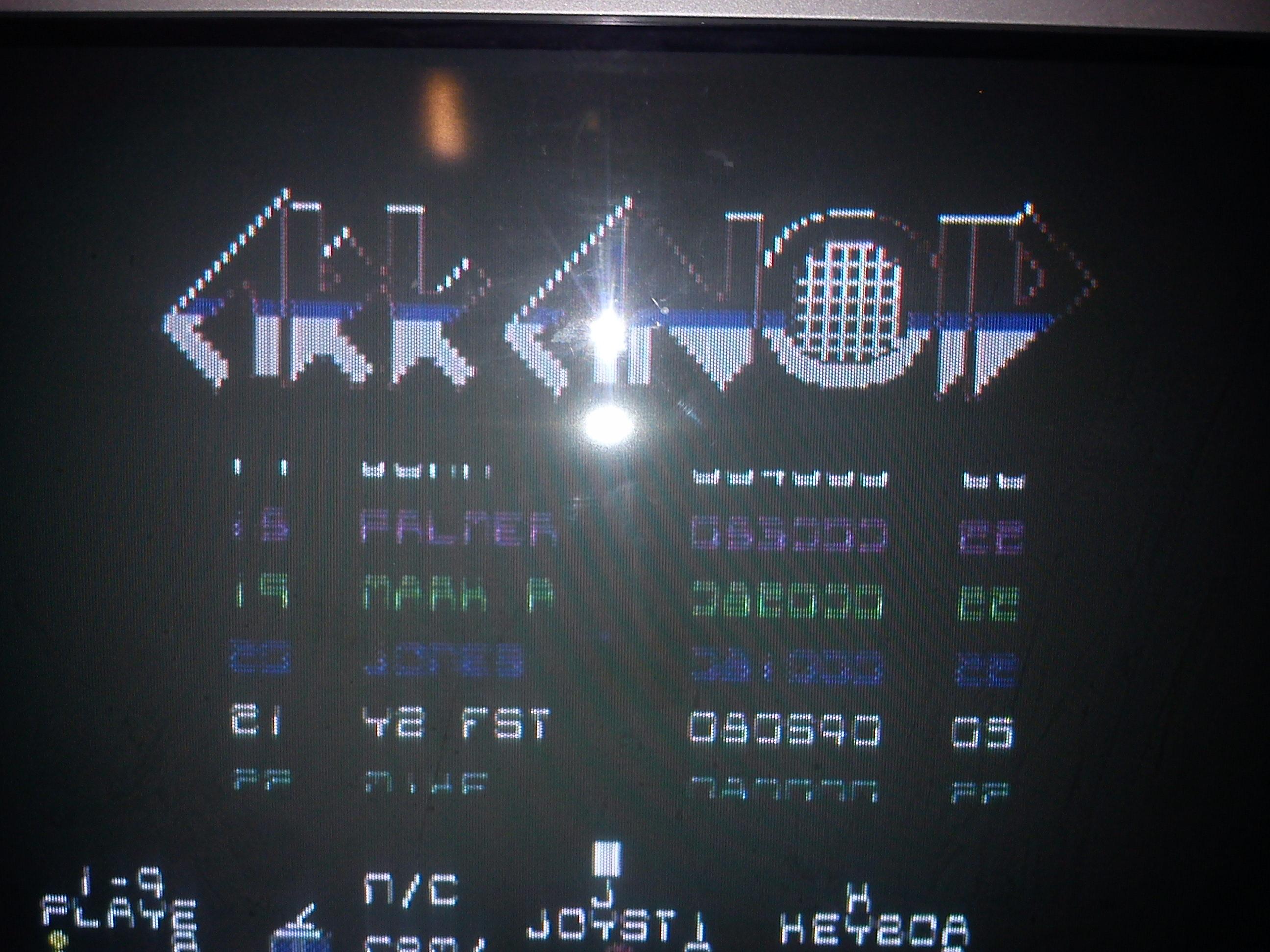 Arkanoid: Revenge of Doh 80,640 points