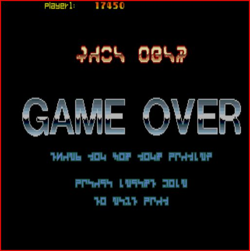 RichyS: Aurail (Arcade Emulated / M.A.M.E.) 17,450 points on 2014-11-18 17:10:26