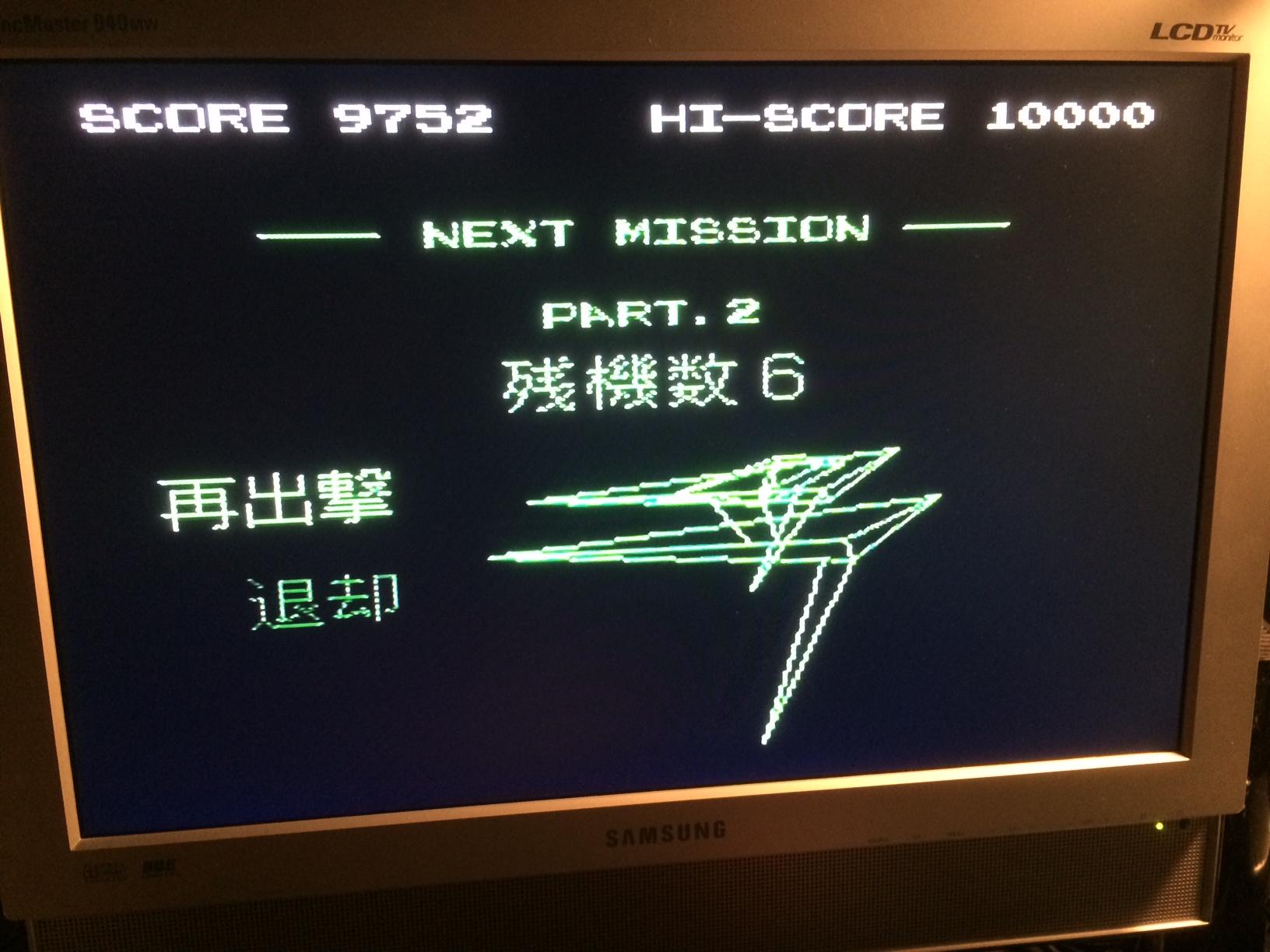 Serious: Space Invaders: Fukkatsu no Hi [Plus Mode] (TurboGrafx-16/PC Engine) 9,752 points on 2014-11-24 01:55:34