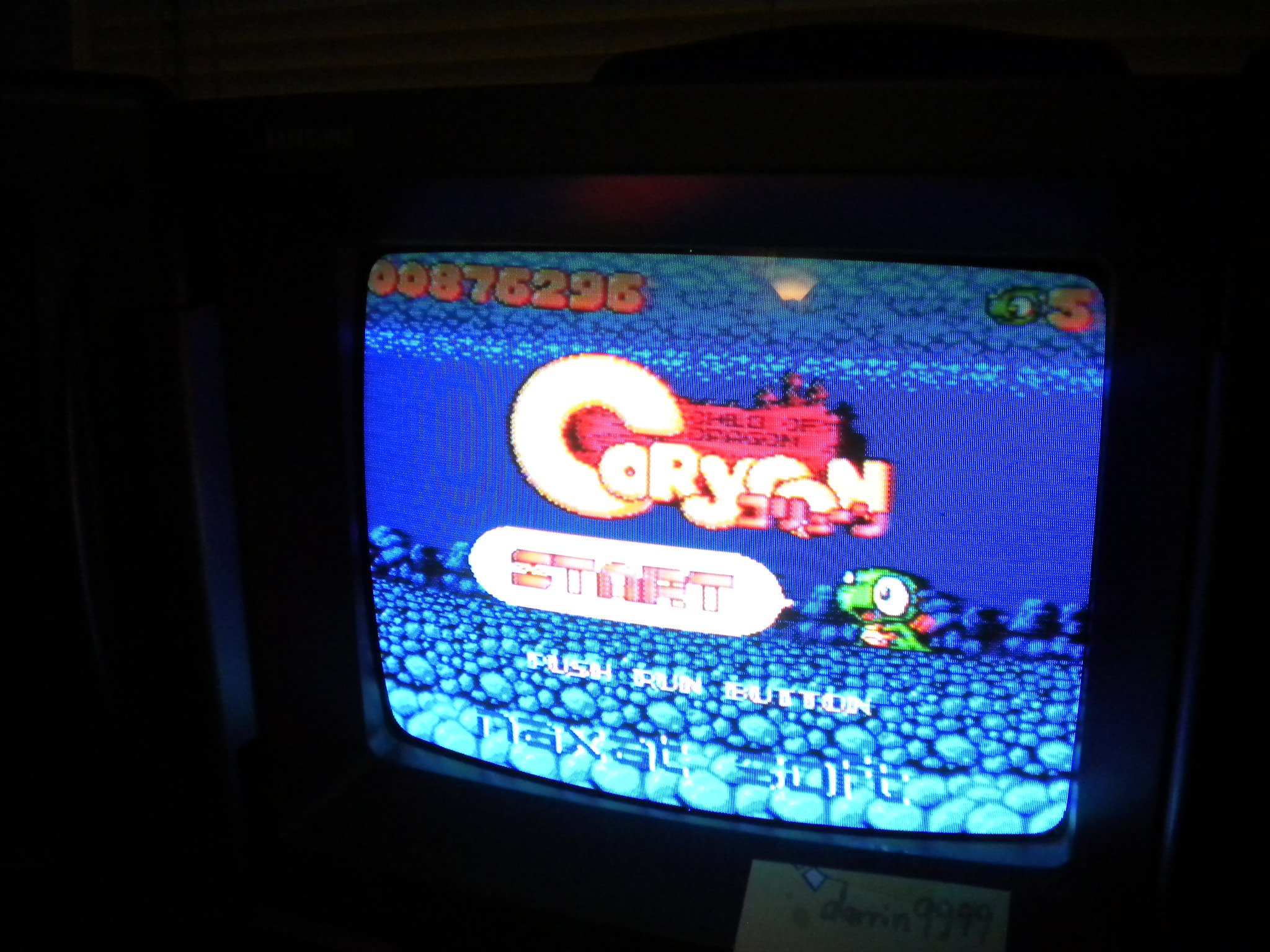 Coryoon: Child of Dragon 876,296 points