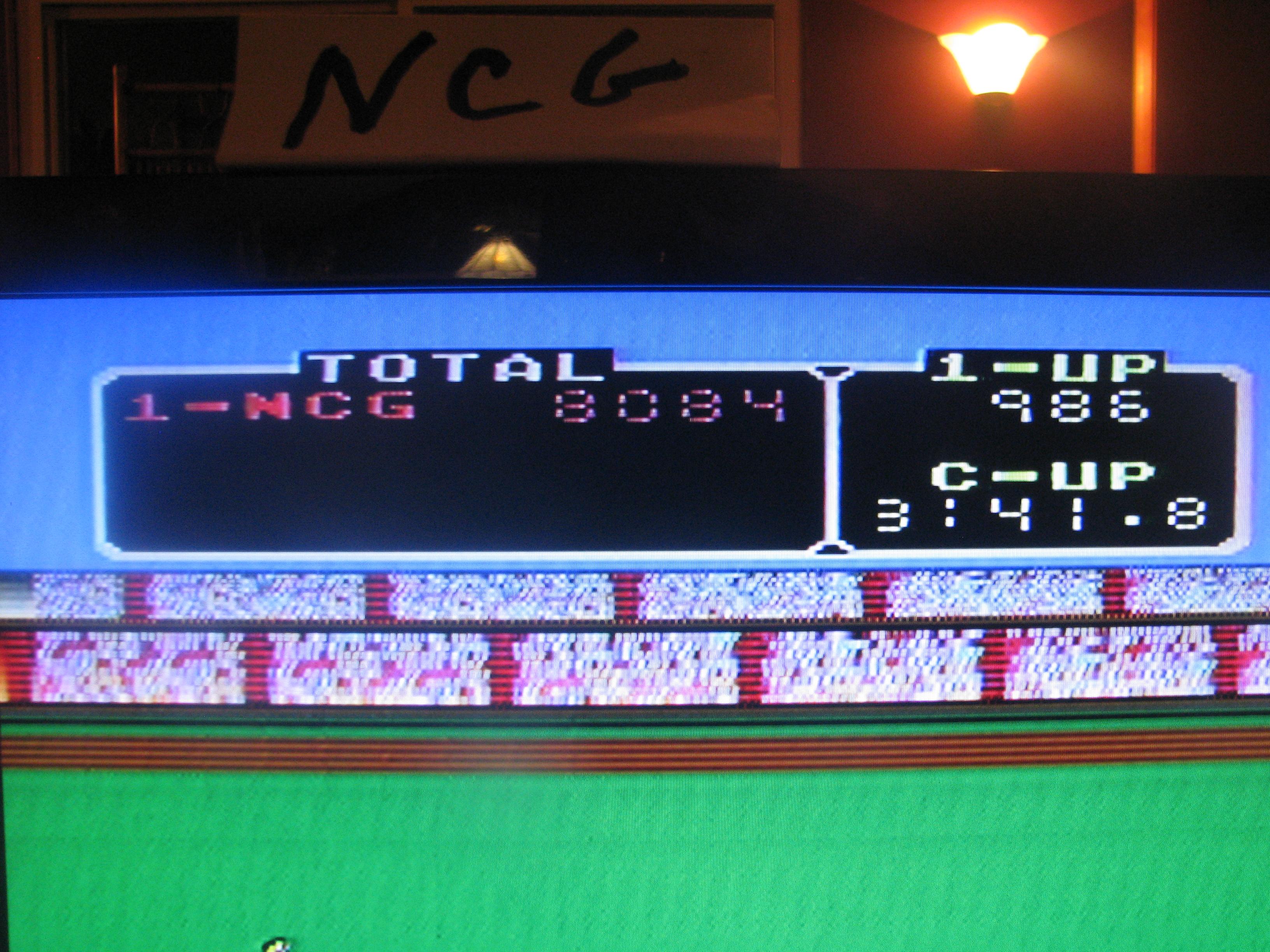NorthCoastGamer: Activision Decathlon (Atari 5200) 8,084 points on 2014-11-30 18:35:13