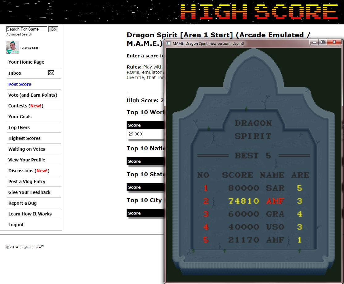 Dragon Spirit [Area 1 Start] 74,810 points
