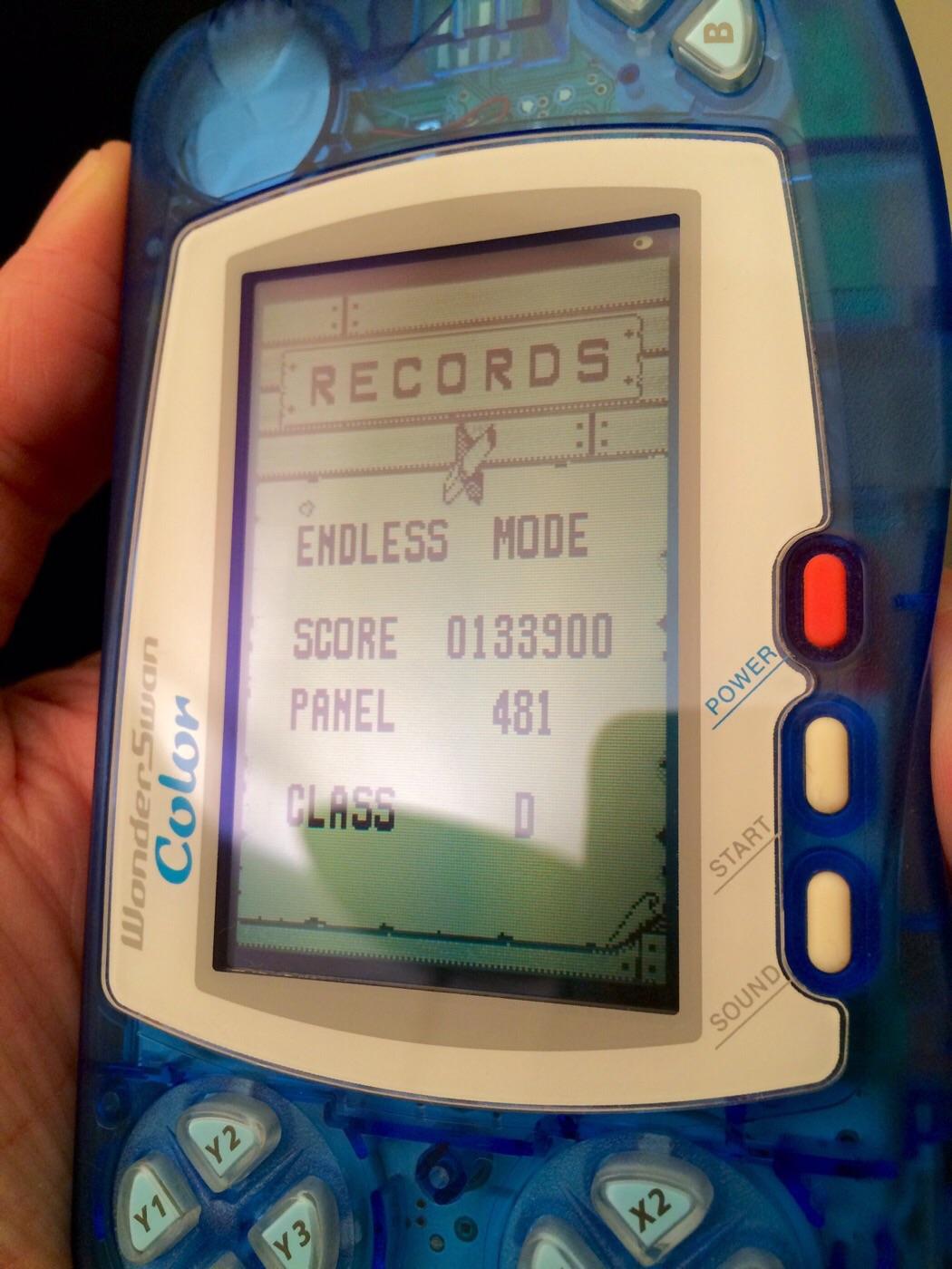 SHiNjide: GunPey [Endless Mode] (Wonderswan) 133,900 points on 2014-12-24 13:03:40