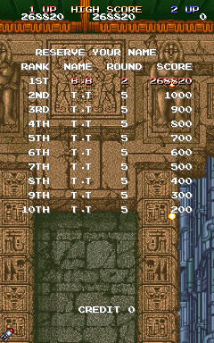 BarryBloso: Daioh [daioh] (Arcade Emulated / M.A.M.E.) 268,820 points on 2014-12-25 04:58:16