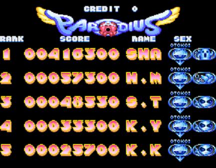 Shahbaz: Parodius DA! [parodius] (Arcade Emulated / M.A.M.E.) 416,300 points on 2014-12-26 05:10:09