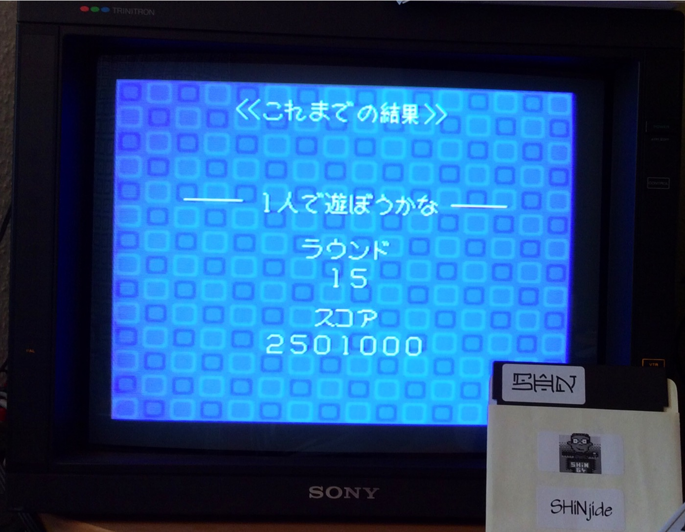 SHiNjide: Puzzle Bobble (3DO) 2,501,000 points on 2015-01-16 11:43:28