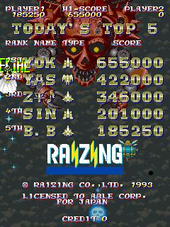 BarryBloso: Mahou Daisakusen [mahoudai] (Arcade Emulated / M.A.M.E.) 185,250 points on 2015-01-17 04:49:41