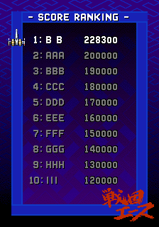 BarryBloso: Sengoku Ace [sngkace] (Arcade Emulated / M.A.M.E.) 228,300 points on 2015-01-17 04:55:35