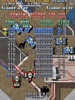 BarryBloso: Sengeki Striker [sengekis] (Arcade Emulated / M.A.M.E.) 51,982,700 points on 2015-01-17 05:46:23