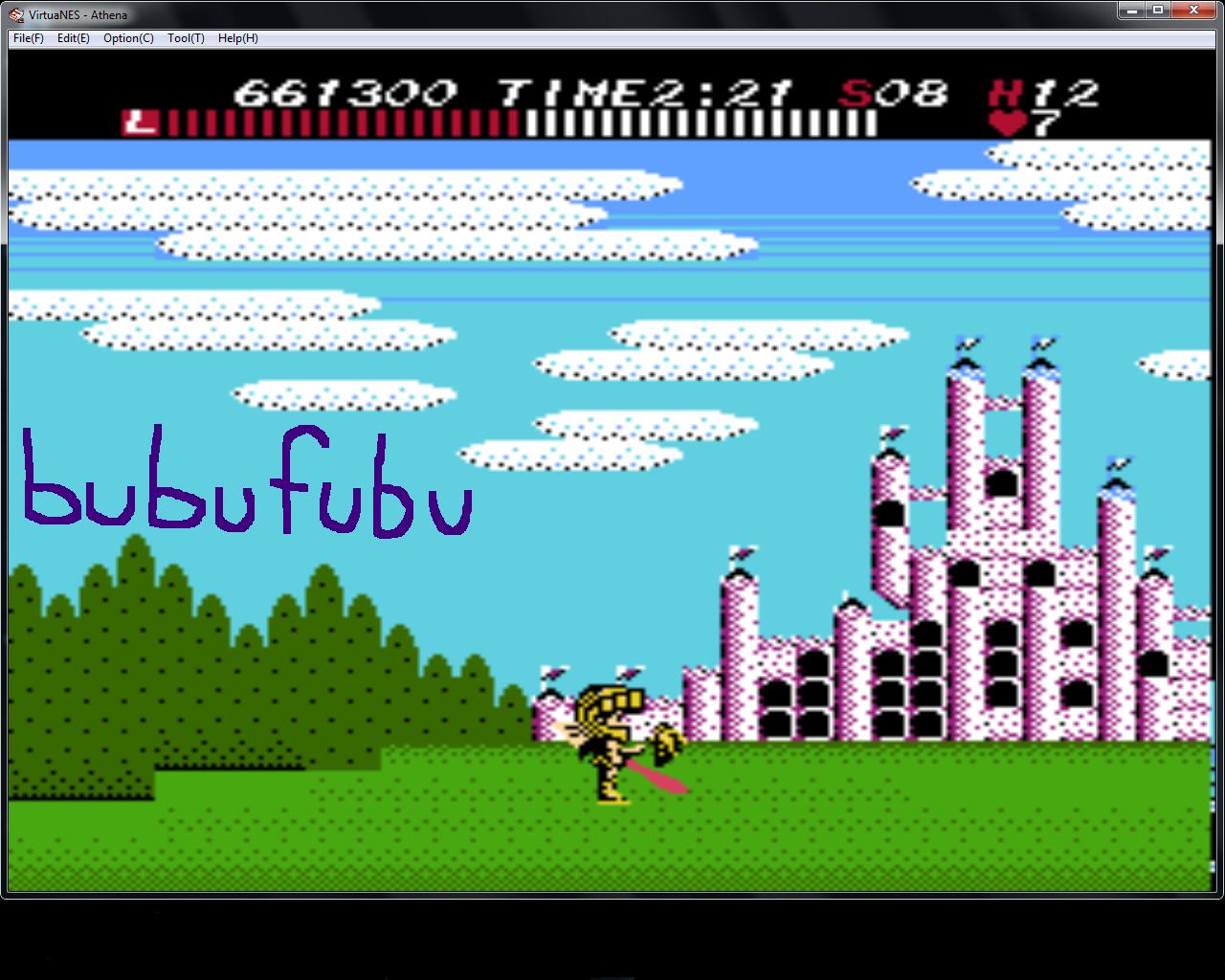 bubufubu: Athena (NES/Famicom Emulated) 661,300 points on 2015-01-29 14:00:22