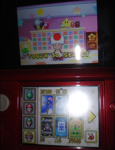 Zimer: Super Mario 64 DS: Coincentration (Nintendo DS) 40 points on 2015-02-07 11:15:12