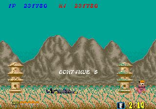 Shinobi 231,780 points