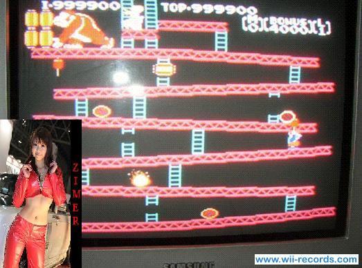 Donkey Kong 999,900 points