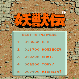 BarryBloso: Youjyuden [Japan] [youjyudn] (Arcade Emulated / M.A.M.E.) 13,200 points on 2015-03-02 04:04:36