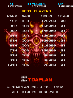 BarryBloso: Truxton II / Tatsujin Oh [truxton2] (Arcade Emulated / M.A.M.E.) 172,750 points on 2015-03-20 07:17:33
