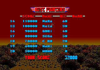 BarryBloso: After Burner [aburner] (Arcade Emulated / M.A.M.E.) 32,000 points on 2015-04-02 03:50:49