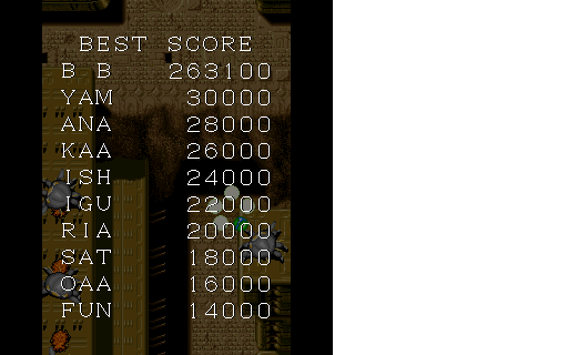 BarryBloso: Varia Metal [vmetal] (Arcade Emulated / M.A.M.E.) 263,100 points on 2015-04-09 05:58:18