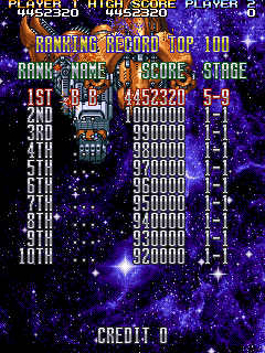BarryBloso: Shienryu [shienryu] (Arcade Emulated / M.A.M.E.) 4,452,320 points on 2015-04-09 06:00:57