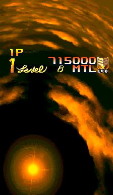 Mantalow: 19XX War Against Destiny (Arcade Emulated / M.A.M.E.) 715,000 points on 2015-04-10 08:45:31