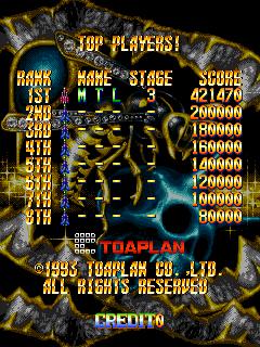 Mantalow: Batsugun [batsugun] (Arcade Emulated / M.A.M.E.) 421,470 points on 2015-04-10 08:47:12
