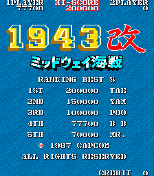 BarryBloso: 1943 Kai: Midway Kaisen [Japan] [1943kai] (Arcade Emulated / M.A.M.E.) 77,700 points on 2015-04-10 19:19:41
