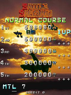 Mantalow: Battle Bakraid: Unlimited Version [bbakraid] (Arcade Emulated / M.A.M.E.) 596,060 points on 2015-04-11 01:48:54