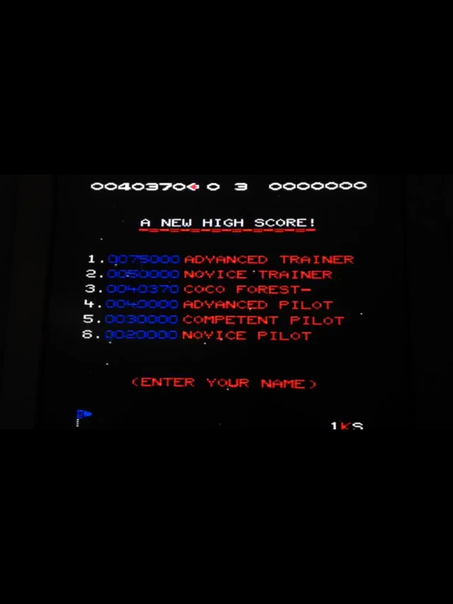 CoCoForest: Galaforce 2 (BBC Micro) 40,370 points on 2015-04-16 07:03:36