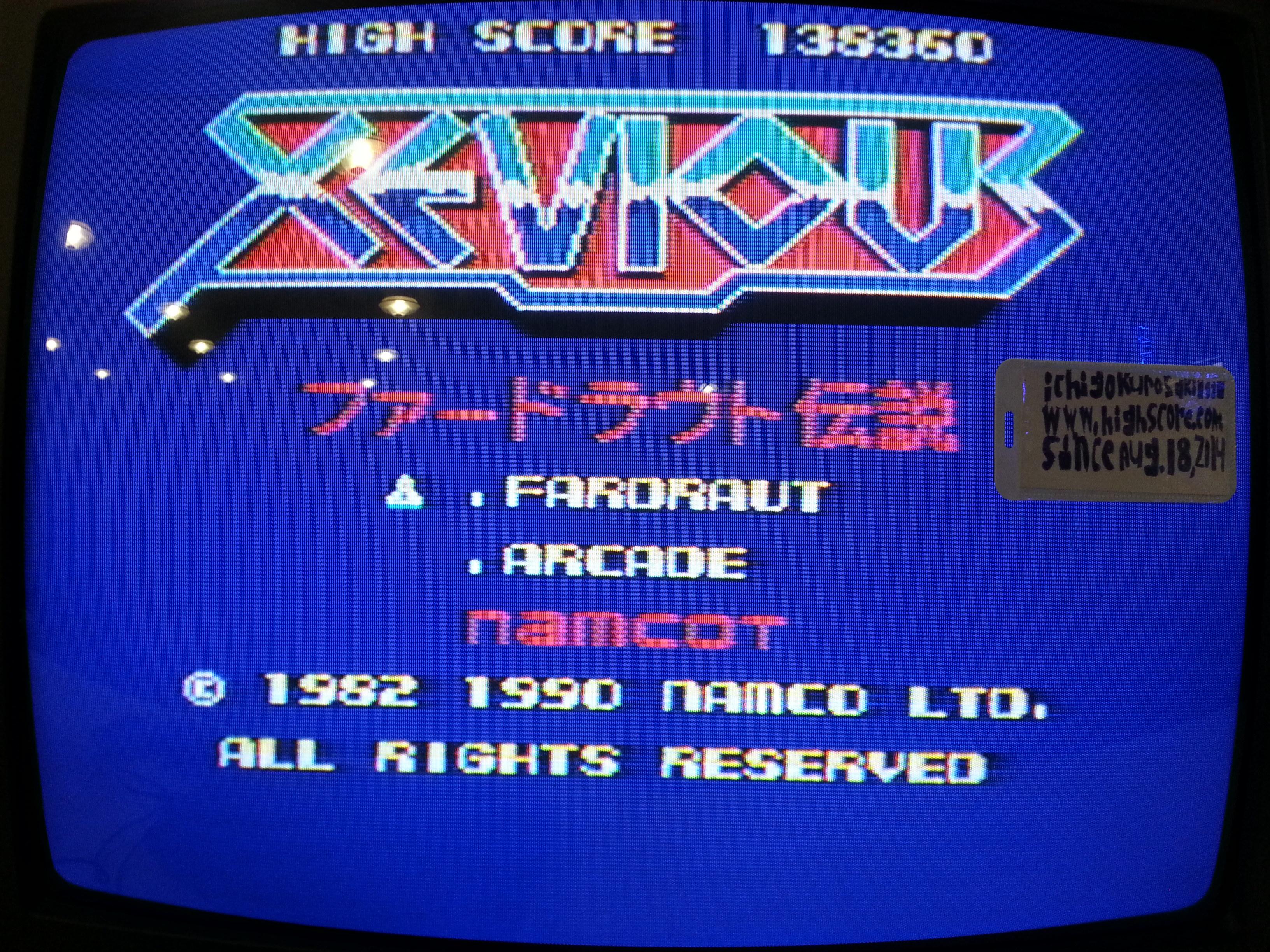 Xevious - Fardraut Saga 138,360 points
