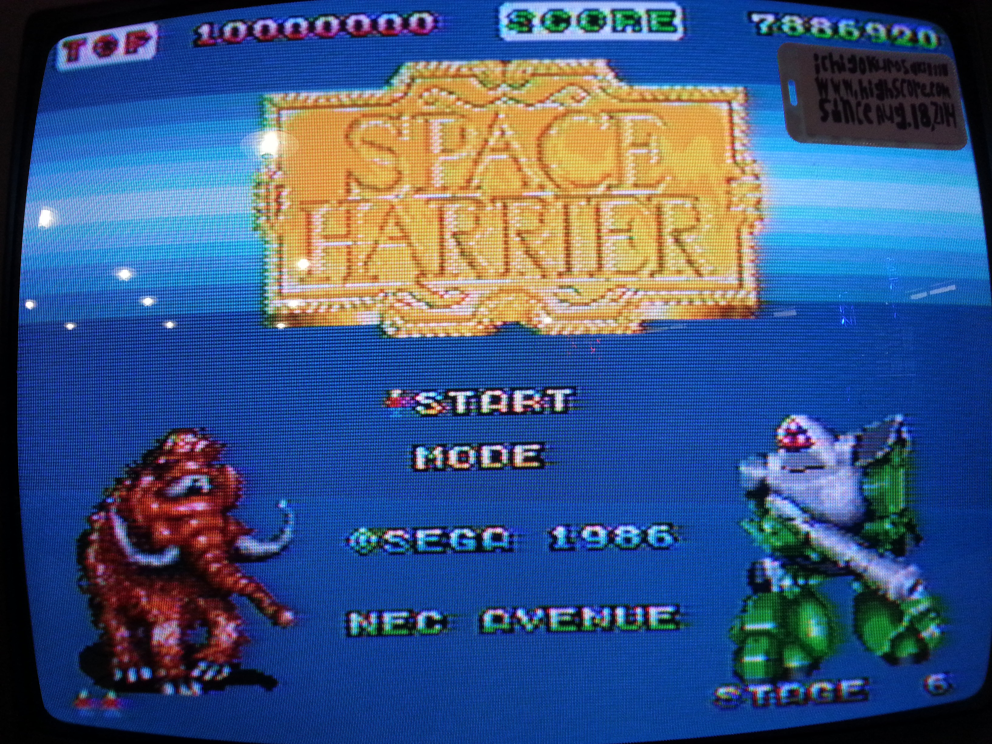 Space Harrier 7,886,920 points