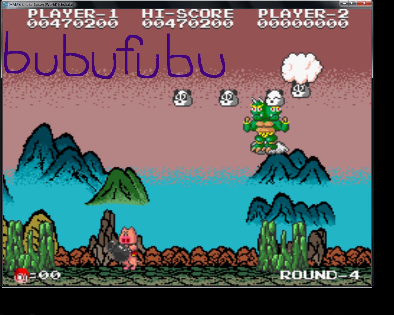 bubufubu: Chuka Taisen [chukatai] (Arcade Emulated / M.A.M.E.) 470,200 points on 2015-04-30 17:38:46