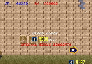 Shinobi 431,790 points