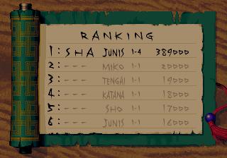 Sengoku Blade: Sengoku Ace Episode II/Tengai [tengaij] 389,000 points