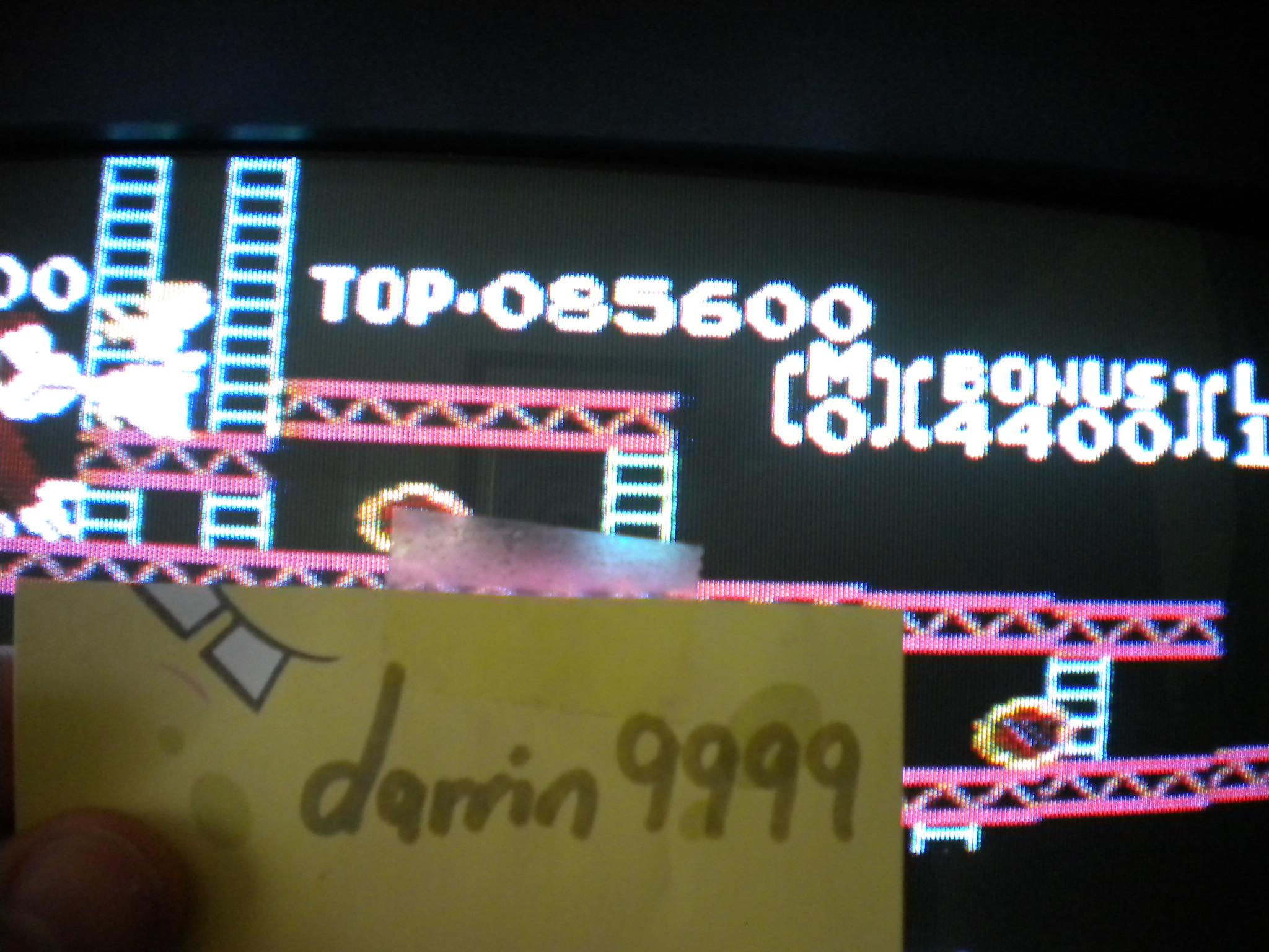 Donkey Kong 85,600 points