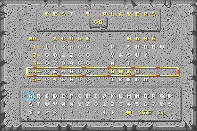 Legend Of Hero Tonma [loht] 64,800 points