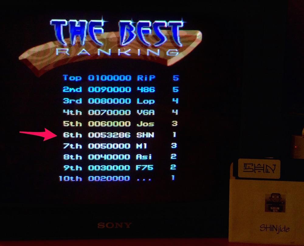 SHiNjide: Risky Woods [Electronic Arts] (Amiga) 53,286 points on 2015-06-07 04:07:13