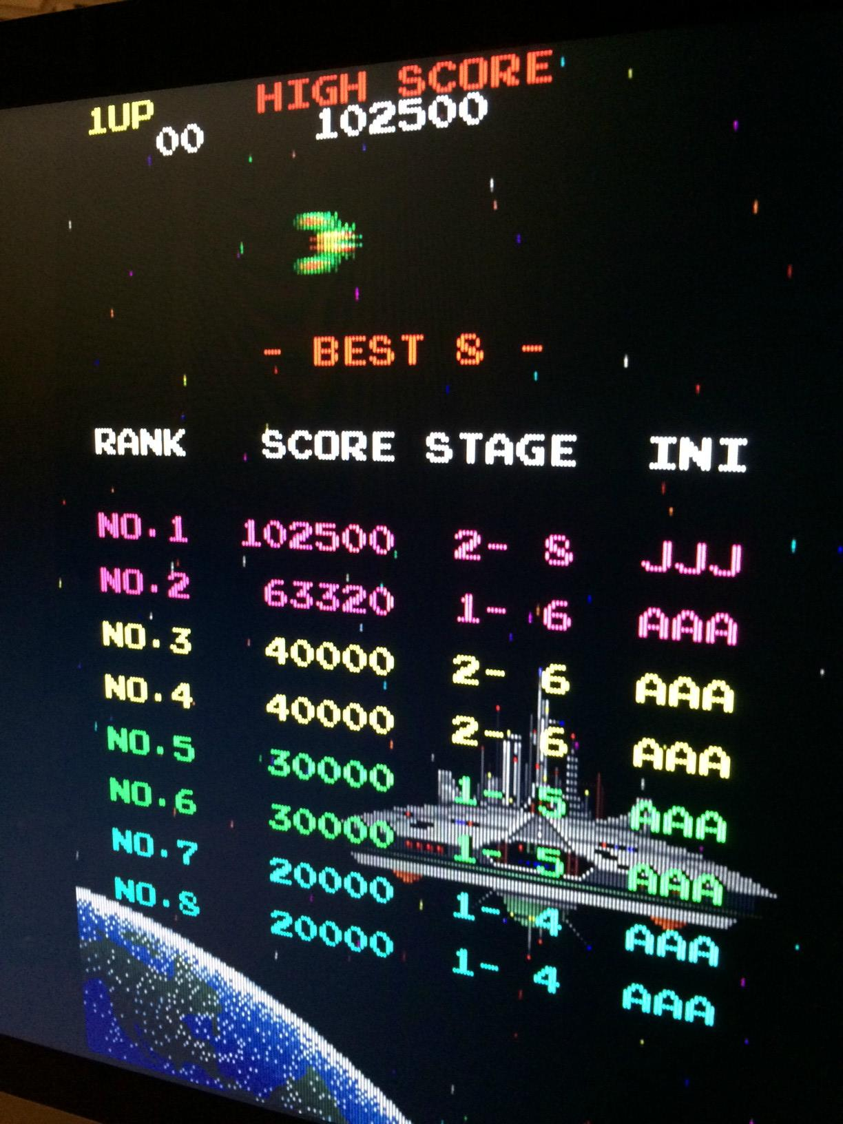 jessiewonka: Galaga 88 (Arcade Emulated / M.A.M.E.) 102,500 points on 2014-02-01 19:55:35