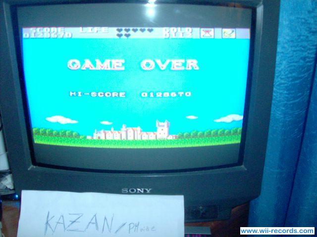 PMniac: Wonder Boy in Monster Land (Wii Virtual Console: SMS) 128,670 points on 2014-02-28 04:18:54