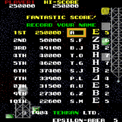 Star Force 258,800 points