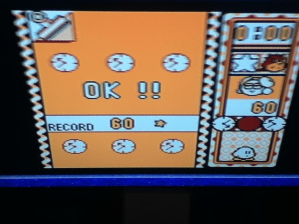 BeemoSlapsCyrax: Kirby