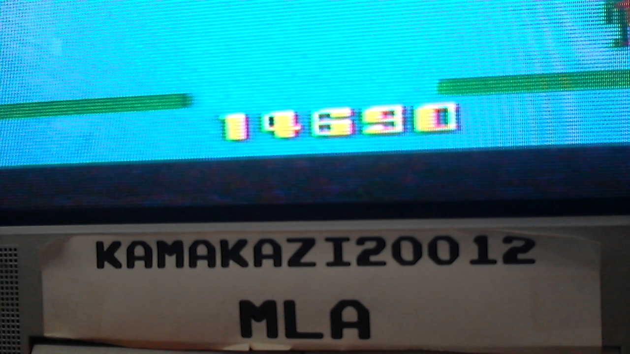 Berzerk: Game 1 14,690 points
