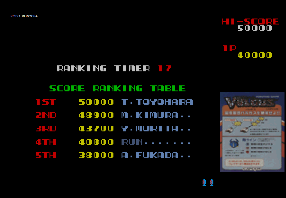 Robotron2084: Capcom Generations 3: Vulgus (Sega Saturn Emulated) 40,800 points on 2014-04-18 00:38:29