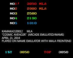 kamakazi20012: Cosmic Avenger (Arcade Emulated / M.A.M.E.) 3,850 points on 2014-04-21 20:02:07
