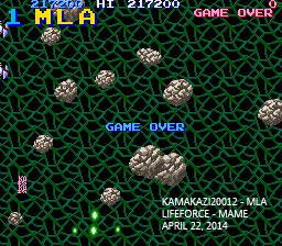 kamakazi20012: Life Force (Arcade Emulated / M.A.M.E.) 217,200 points on 2014-04-22 02:20:17
